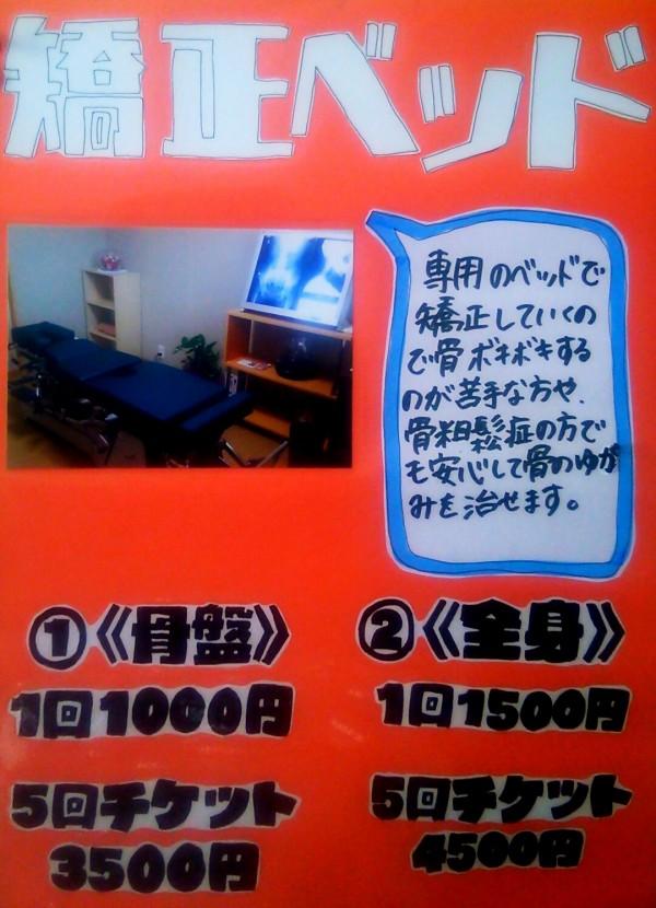 IMG_20151007_145546