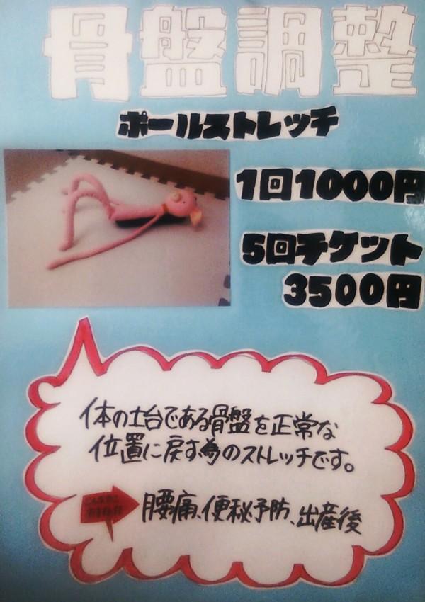 IMG_20151008_000640