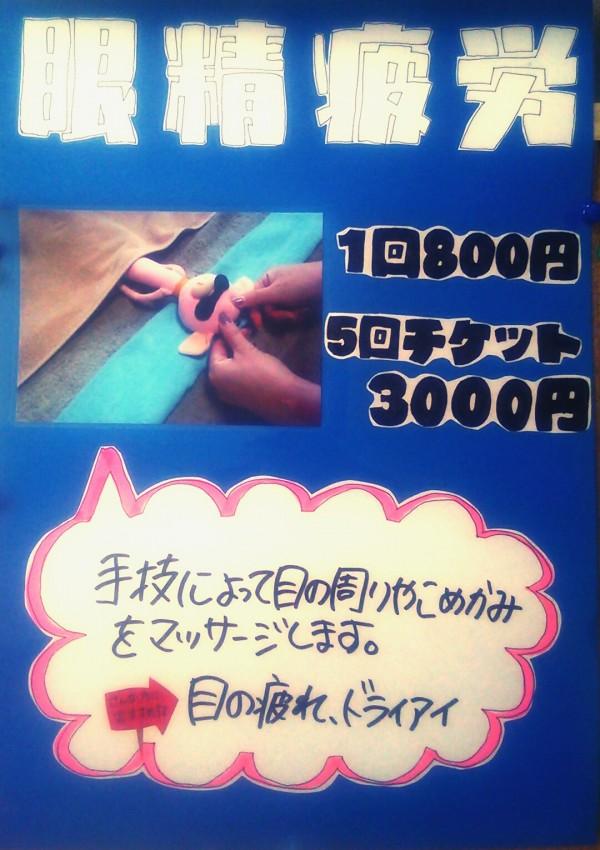 IMG_20151008_001115