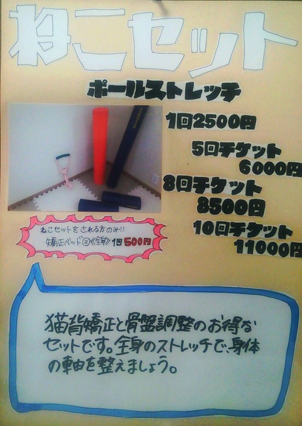 IMG_20151008_001224