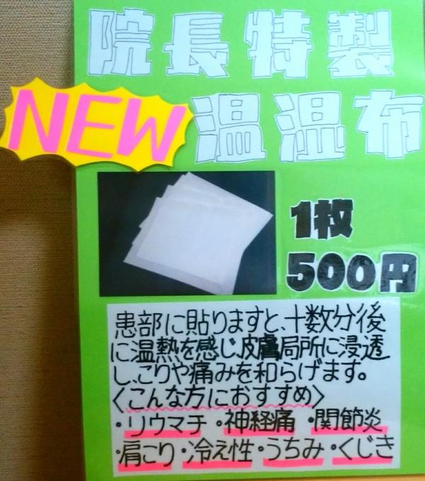 IMG_20160220_102706
